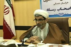 حکم شلاق برای ۵ متهم پرونده دانشگاه علوم پزشکی خراسان شمالی