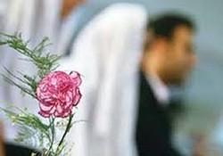 راهاندازی طرح «با هم تا بهشت» با ارائه تسهیلات به زوجین
