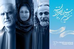 داوران دیگرگونه های اجرایی جشنواره تئاتر فجر معرفی شدند