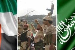 Suudilerle BAE güçleri arasında Yemen'de şiddetli çatışma
