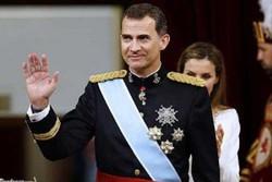 اسپین کے بادشاہ  کا گذشتہ 4 دہائیوں میں عراق کا پہلا دورہ