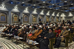 'Imam Reza and Interfaith Dialogue' Itnl. Conference