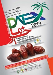 First International Exhibition of Date, Processing and Related Industries