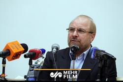 آمریکا با FATF میخواهد ایران را از اقتصاد جهانی محروم کند