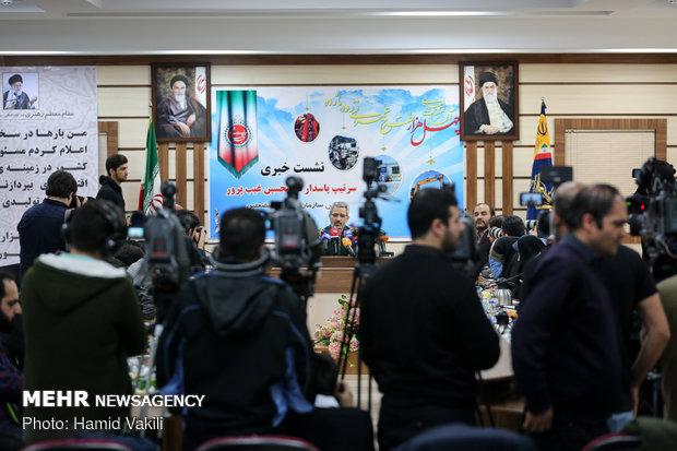نشست خبری سردار غیب پرور رئیس سازمان بسیج مستضعفین