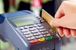 شهروند همدانی با اجاره کارت بانکی نقره داغ شد