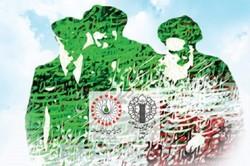 یومالله ۱۲بهمن جانی دوباره به ملت خسته از تبعیض و فساد ایران داد