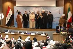 چهاردهمین گردهمایی علمای جهان اسلام به کار خود پایان داد