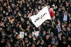 همایش «دختران انقلاب»