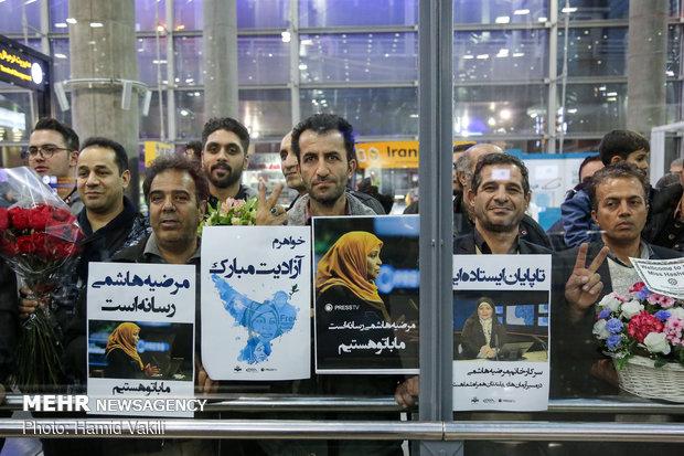 استقبال از «مرضیه هاشمی» در فرودگاه امام