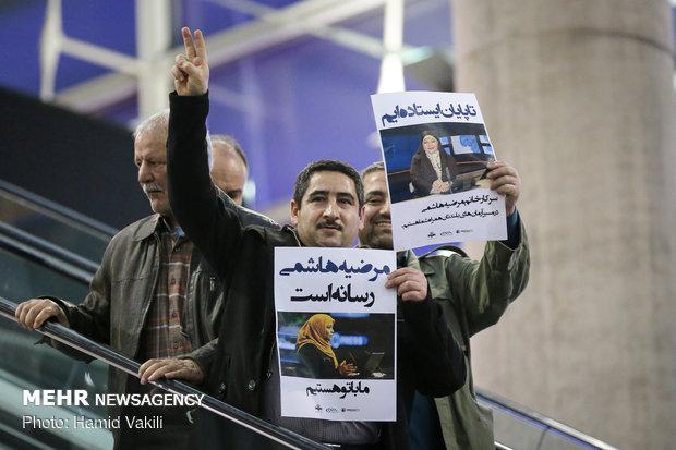 Serbest bırakılan Press TV'nin sunucusu Tahran'da