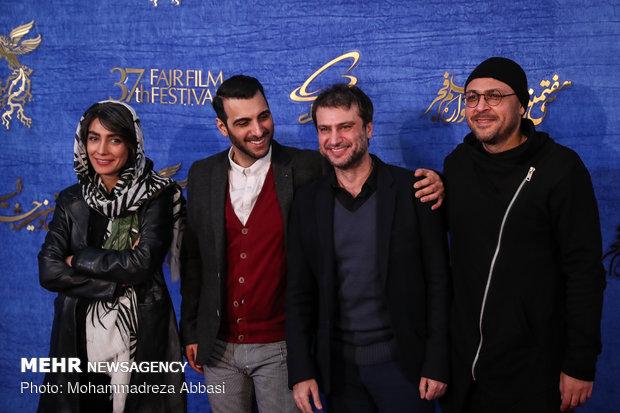 اولین روز از سی و هفتمین دوره جشنواره فیلم فجر