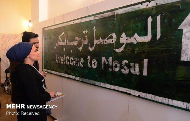 بازگشایی موزه موصل