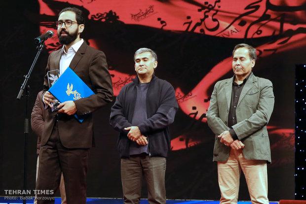 Faj Film Festival