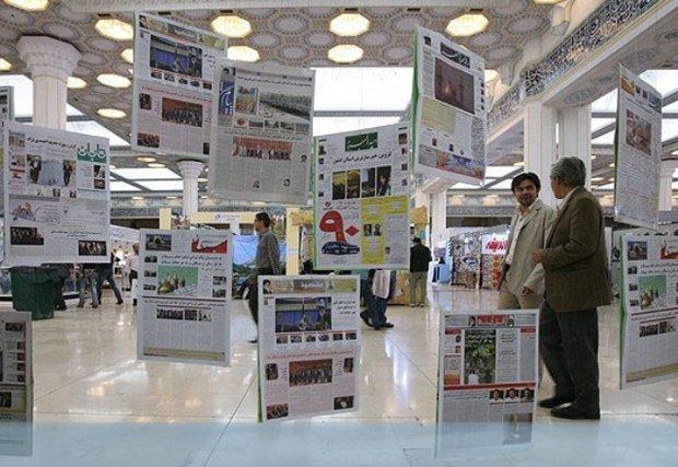 نمایشگاه ۴۰ تیتر رسانهای انقلاب اسلامی در اصفهان برگزار میشود