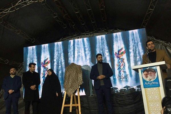 اکران همزمان فیلمهای سی و هفتمین جشنواره فجر در رشت آغاز شد