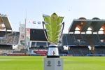 میزبانی جام ملتهای آسیا ۲۰۲۷، جام ملتهای آسیا 2027