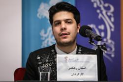«آخرین داستان» ایرانی چگونه راهی اسکار شد؟/ اکران با محدودیت سنی ۱۲+