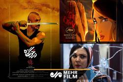 گزارش ویدئویی مهر از دومین روز جشنواره فیلم فجر