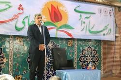 ۱۲۸۰ پروژه دهه فجر در استان گیلان بهرهبرداری می شود
