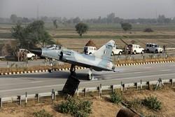 ہندوستانی ایئر فورس کا تربیتی طیارہ گر کر تباہ / دونوں پائلٹ ہلاک