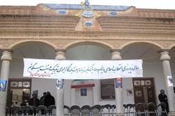 زرتشتیان یزد مراسم ویژه ۱۲ بهمن را در آتشکده برگزار کردند