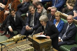 The second shock of British Parliament to May