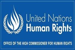 مقرر الامم المتحدة: العقوبات الأمريكية ضد إيران تنتهك حقوق الإنسان