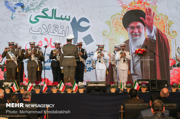 40th anniv. of Imam Khomeini's return to Iran