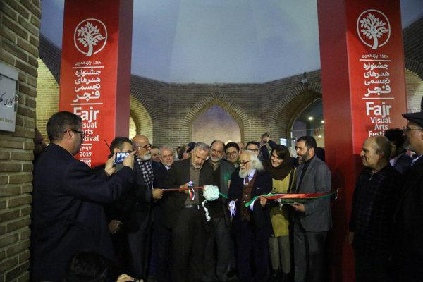 «چارسوی هنر» در باغ موزه قصر افتتاح شد/ انتقاد از شهرداری تهران