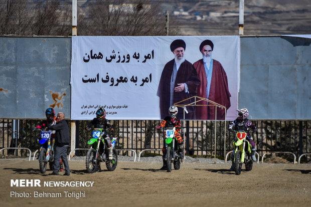"راند سوم مسابقات موتور منافسات ""موتوركروس"" للسيدات في طهران"