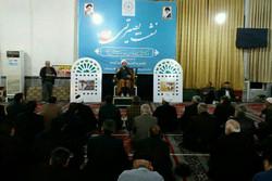 احیای هویت اسلامی از اهداف اصلی انقلاب بود