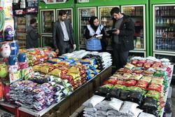 کشف ۲ تن ماده غذایی غیر قابل مصرف در منطقه جنوب غرب خوزستان