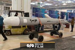 اولین ویدئو از رونمایی موشک هویزه