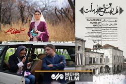 گزارش ویدئویی مهر از سومین روز جشنواره فیلم فجر