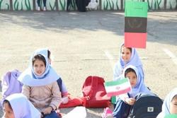 جشن دانش آموزان مهاجر افغانستانی در سالروز ورود امام(ره) به ایران