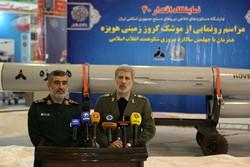 MoD unveils 'Hoveizeh' long-range cruise missile