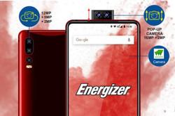 «انرجایزر» موبایل با دوربین «پاپ آپ» رونمایی می کند