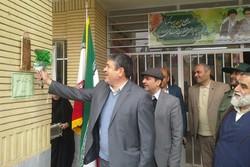 دانش آموزان در مسیر تعالی ارزشهای انقلاب اسلامی گام بردارند