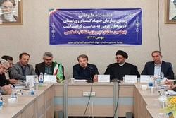 ۲۰۴طرح کشاورزی در آذربایجان غربی افتتاح می شود