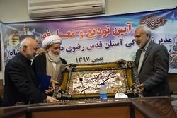 کرمانشاه چشمانتظار حمایتهای آستان قدس رضوی است