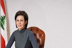علت انتخاب وزیر زن برای پست وزارت کشور لبنان