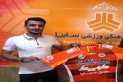 بازیکن سابق تبریزی ها نارنجیپوش شد