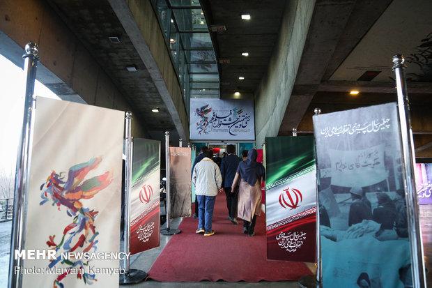 اليوم الثالث من مهرجان فجر السينمائي في طهران