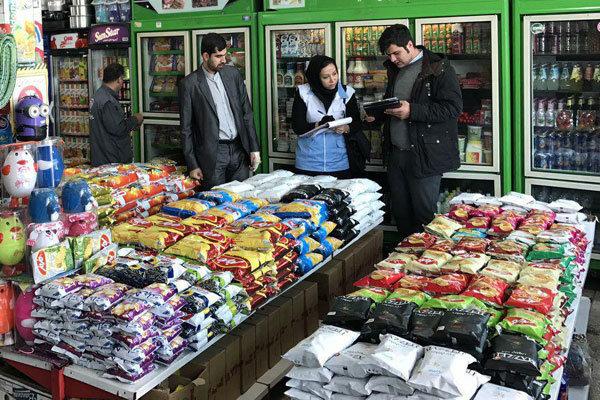 انجام ۱۶ هزار بازرسی از مراکز توزیع مواد غذایی کرمانشاه