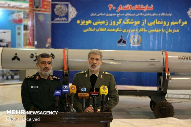 Iran in 'successful test' of new cruise missile on revolution anniversary