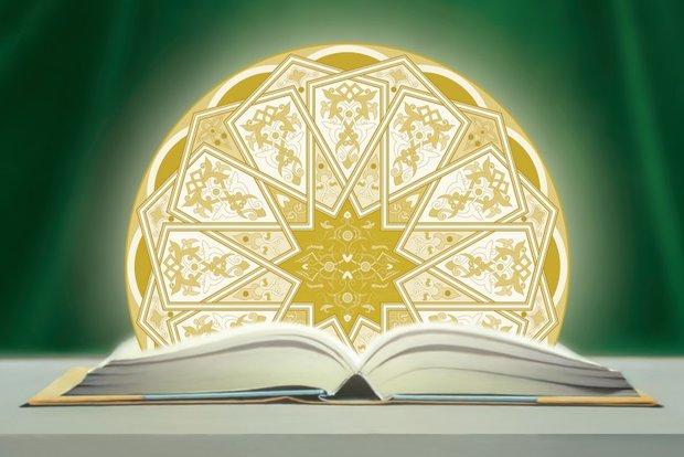 ارزش جهانی علم و مسئله علم دینی/ علم دینی در بستر علم جهان شمول