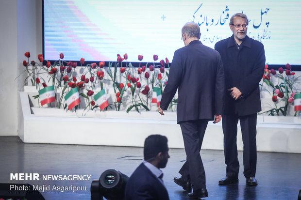 """افتتاح معرض """"انجازات الثورة الاسلامية خلال اربعين عام"""""""