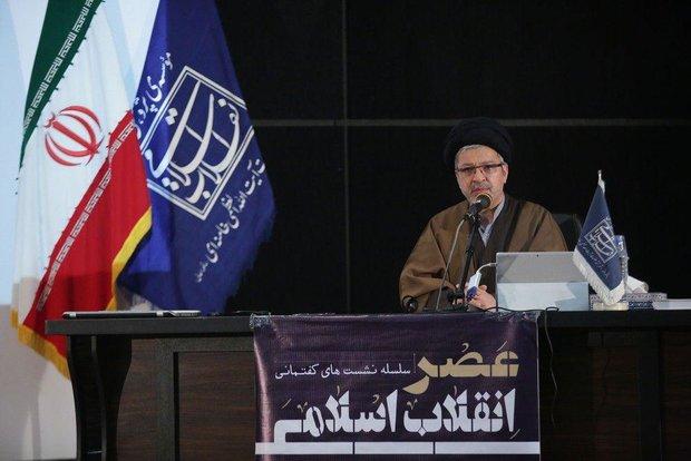 انتخاب روسای سازمان سمت و دانشگاه علوم پزشکی ایران