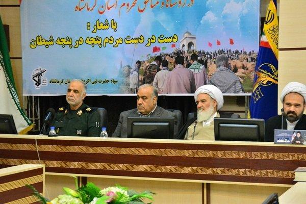 آغاز عملیات اجرایی ۱۴۱۰ پروژه محرومیتزدایی در کرمانشاه
